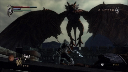 demons-souls-screenshot