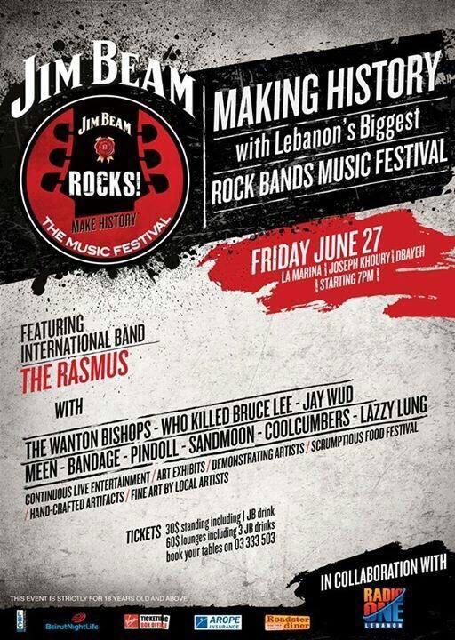 Jim Beam Rocks - The Music Festival 2014