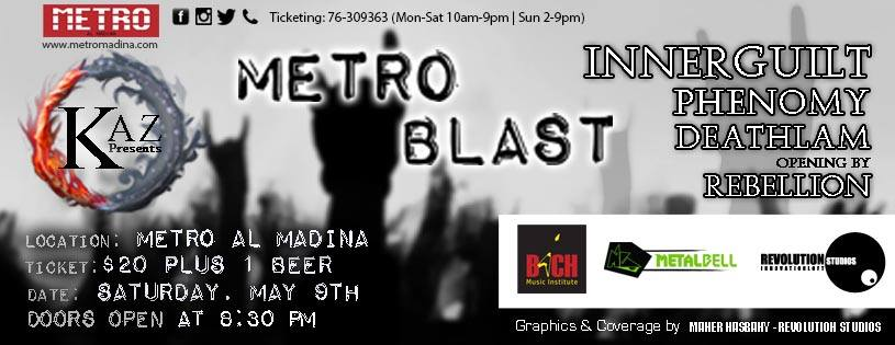 metro-blast